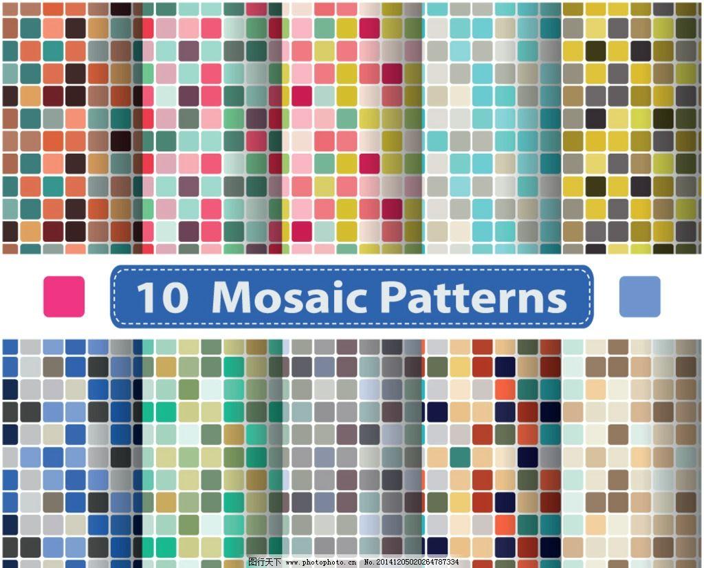 布纹 手绘图案 彩色方块 马赛克 布料 纹理 矢量