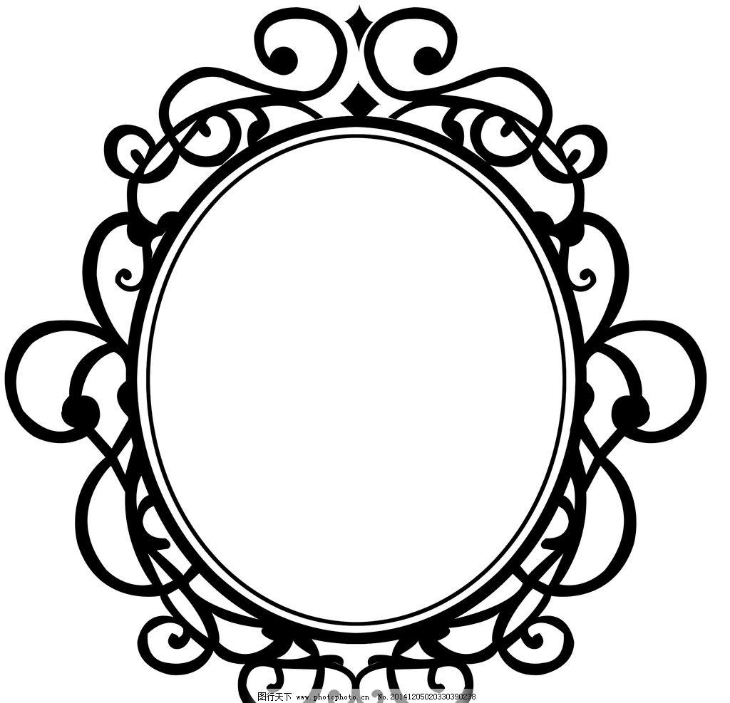 黑白色手绘小报边框
