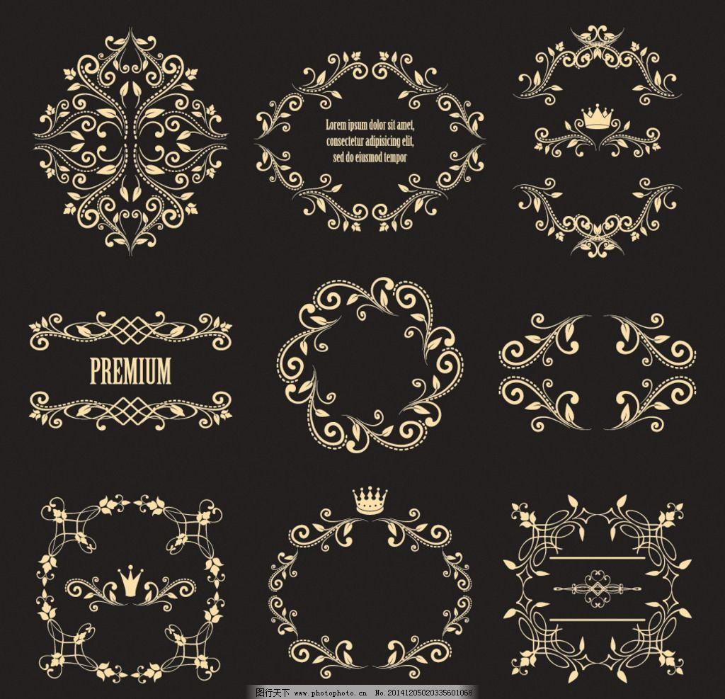 花纹 花边 边框 花纹分割线 装饰花纹 欧式花纹 花纹背景 古典花纹