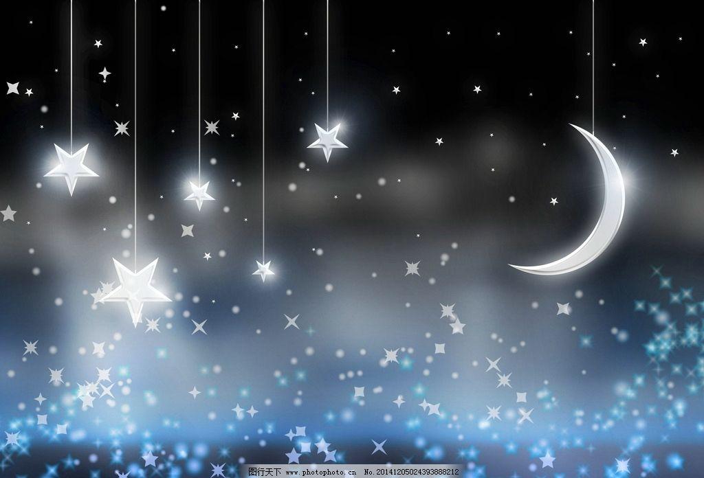 星星 繁星 月亮 夜晚 星光 夜空 插画 卡通设计 天空 太阳 夜空 月亮