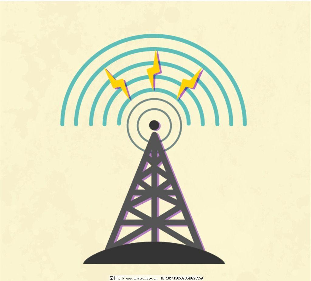 创意无线电塔设计矢量素材图片