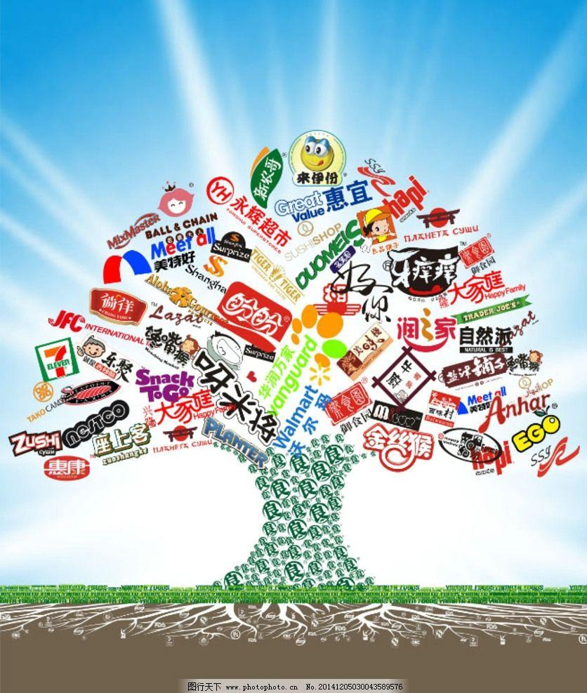 树形创意极光pop海报图片图片