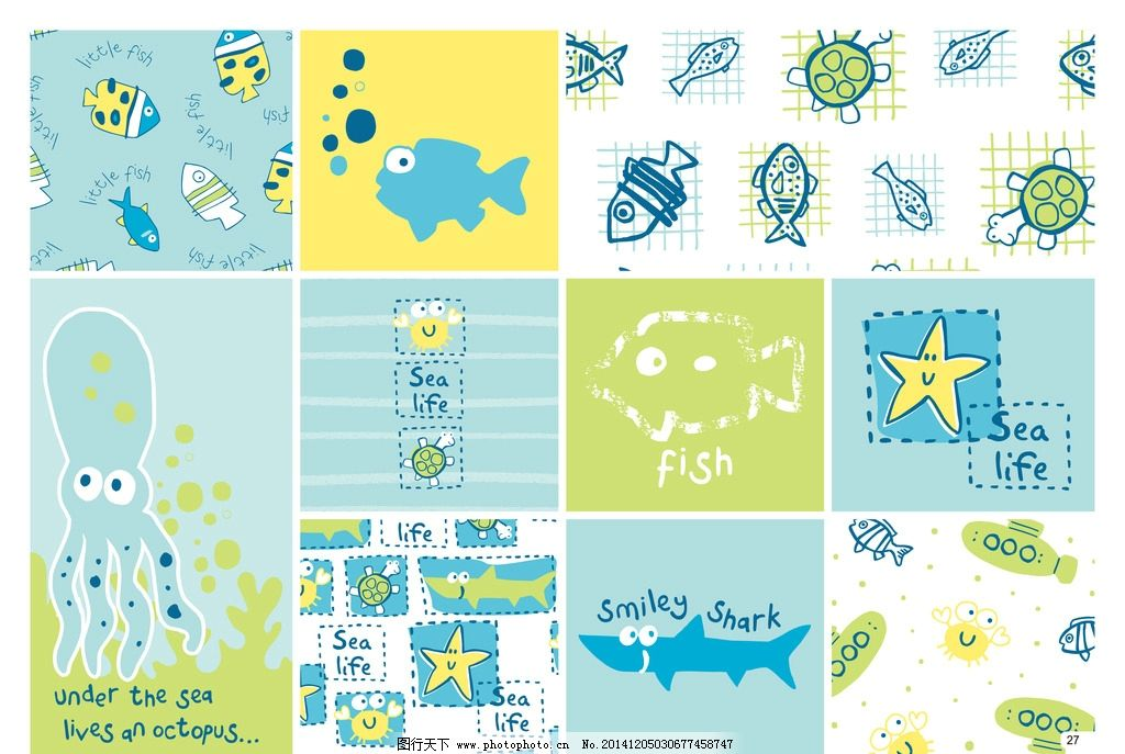 可爱矢量素材 章鱼 服装 儿童 海王 星星