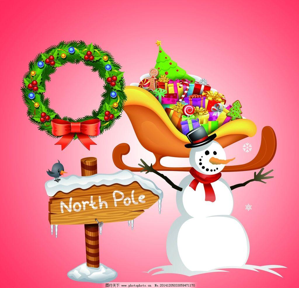 雪人卡通 呆萌雪人 可爱卡通雪人