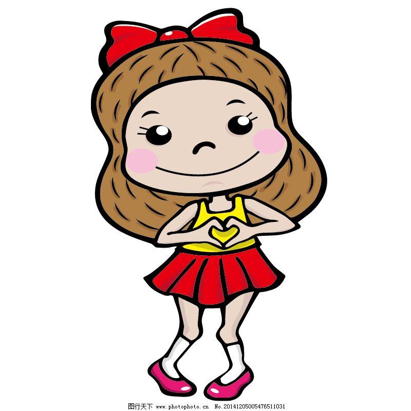 卡通人物免费下载 卡通 卡通人物 可爱 女孩 人物 卡通人物 女孩 可爱