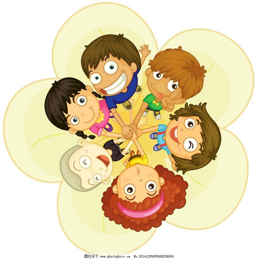 可爱卡通人物 手拉手 手牵手 小孩 小男孩 小女孩 小朋友 可爱卡通