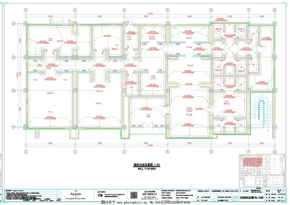 设计图库 环境设计 施工图纸  更衣室平面图cad图纸免费下载 地板 工