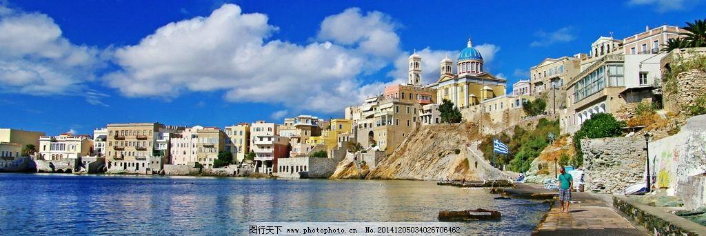 希腊锡罗斯岛海景图片