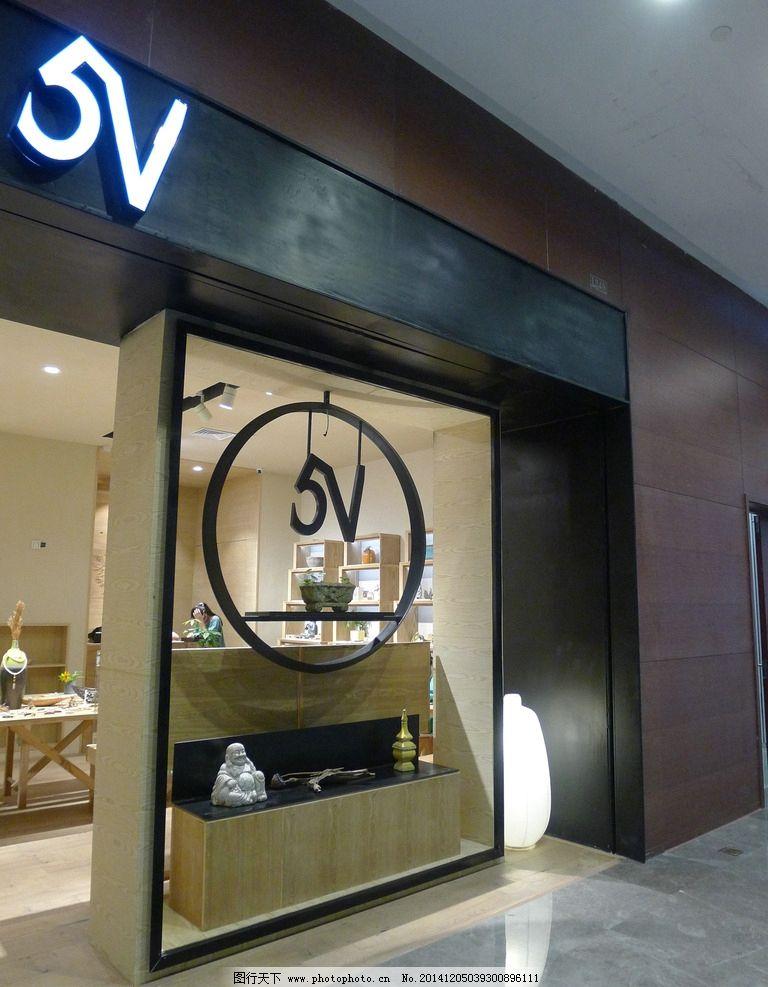 工艺品 艺术品 共享大厅 购物中心 店面 商店 店铺 商场店铺 商场窗口