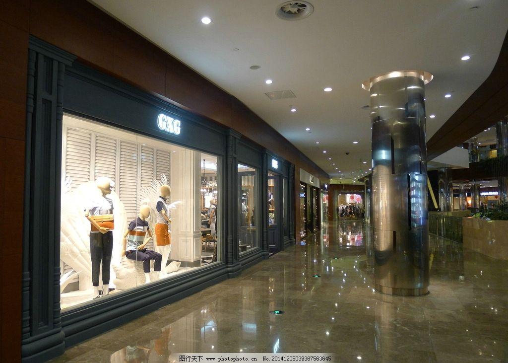 共享大厅 购物中心 店面 商店 店铺 商场店铺 服装店 模特 商场窗口