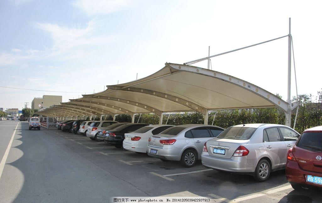 膜结构 钢结构 车棚 防雨棚