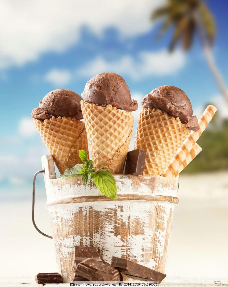 冰淇淋 冷饮 奶油 夏日美食 夏季 冰激凌 海边 西餐美食 摄影 摄影