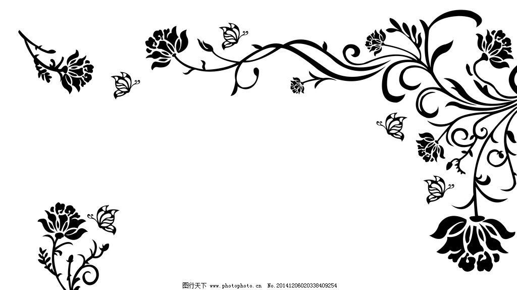 蝴蝶 线条 psd 素材 边框 底纹 花纹 暗花 画框 设计 底纹边框 花边花