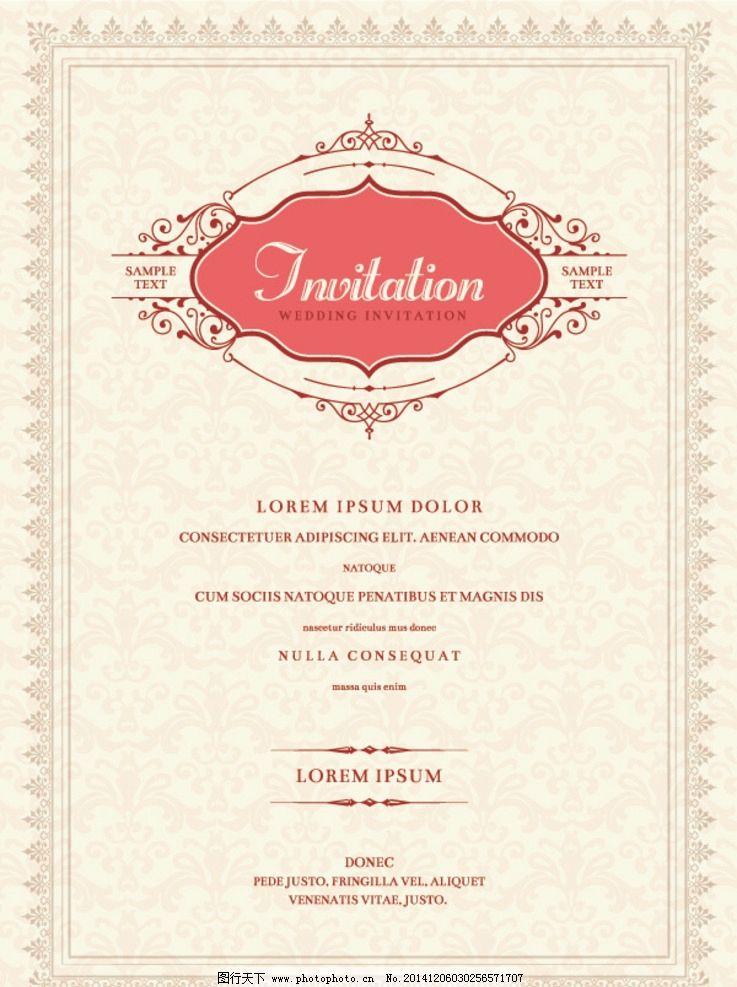 婚礼邀请函 邀请函 婚礼邀请卡 欧式风格 复古边框 欧式花纹 复古花纹