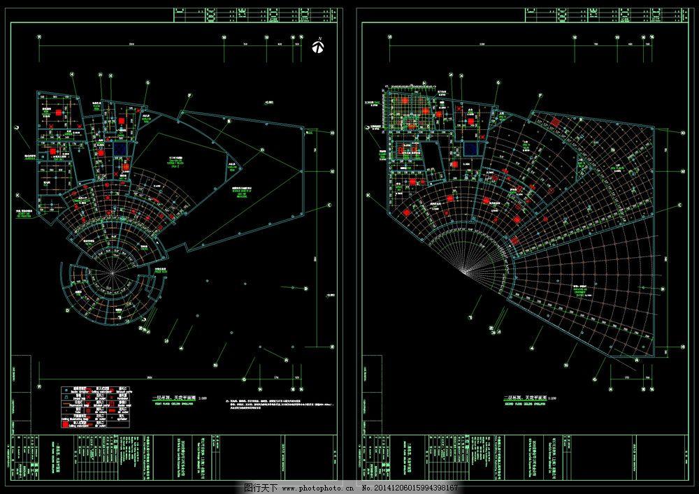 展示设计天花平面图