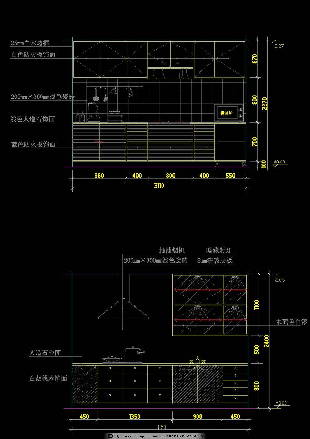 厨房cad图纸 花园 家具 室内设计 天花 小区 住宅楼 厨房施工图立面图