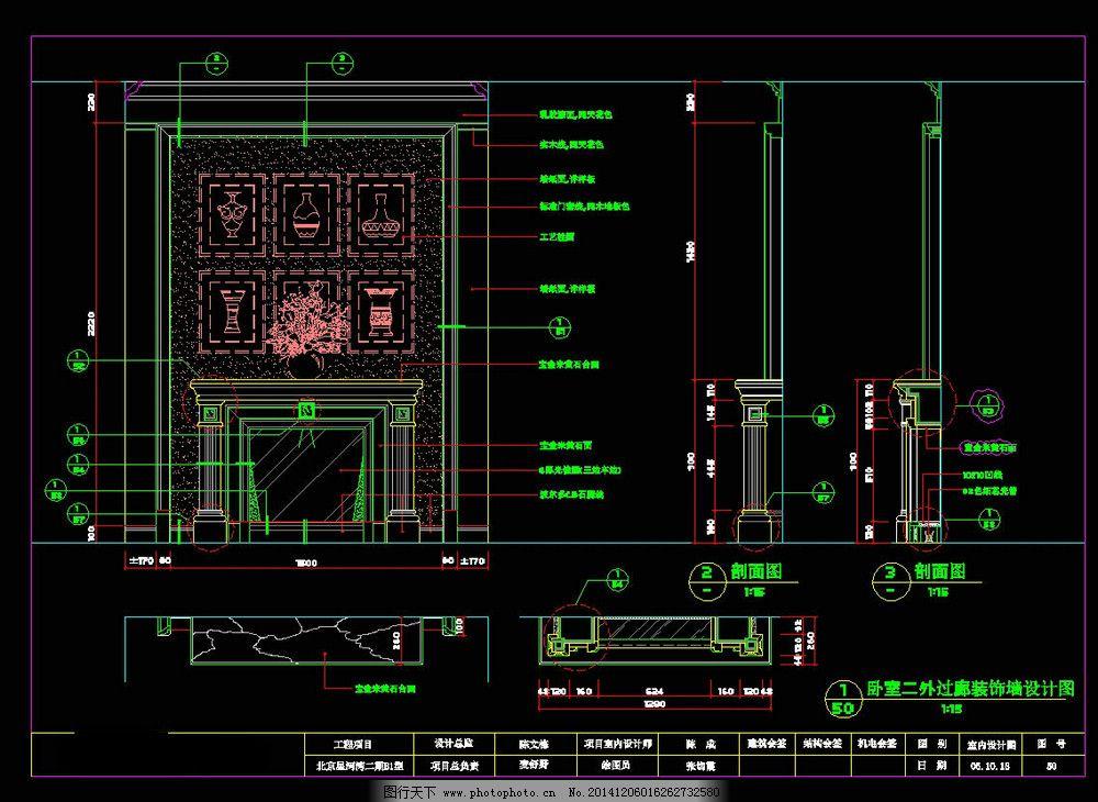 过廊装饰墙cad图纸 平面图 室内设计 装修 室内设计模板 室内图纸