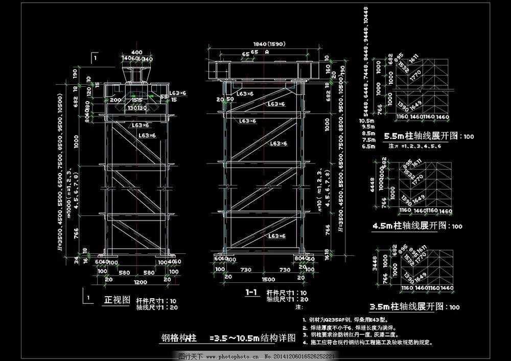钢格构柱cad图纸,建筑 建筑图纸 源文件 别墅装潢-图
