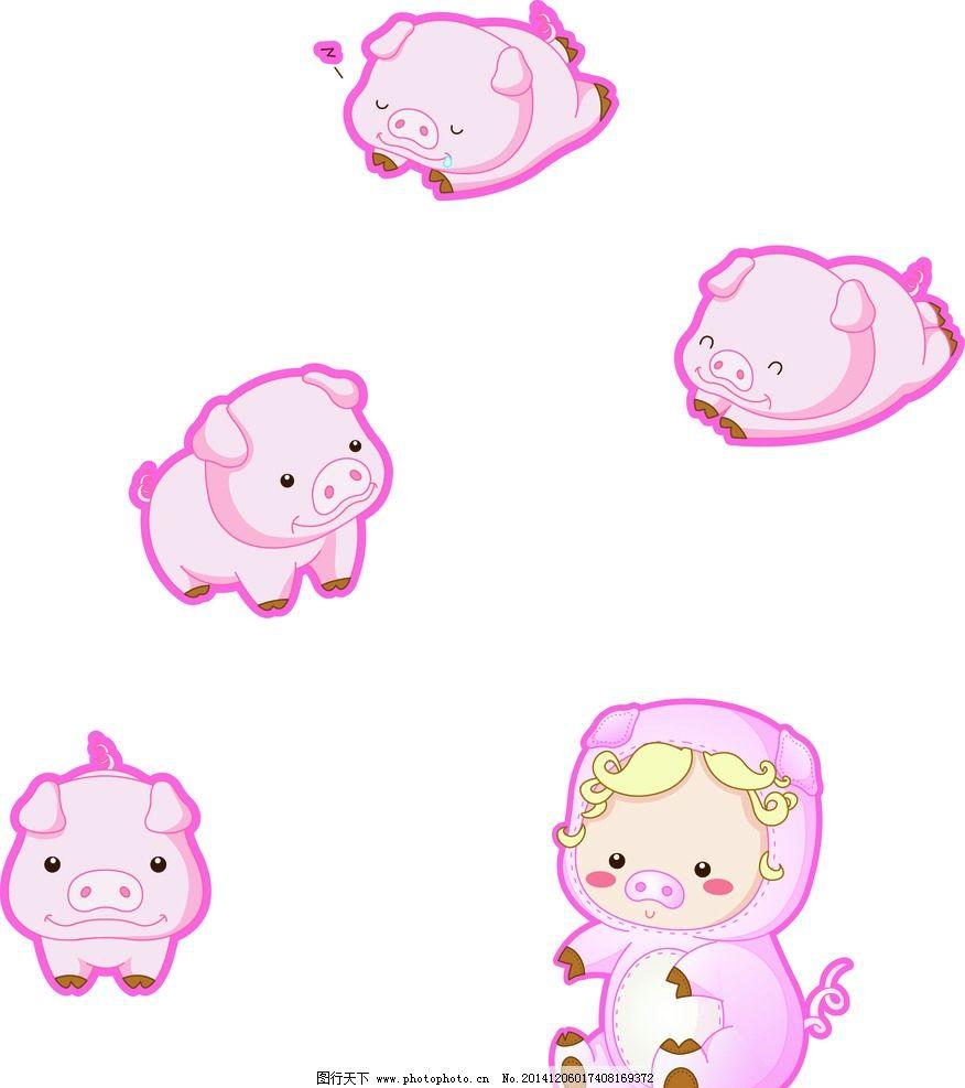 可爱小猪 卡通猪 可爱卡通猪 生物世界 其他