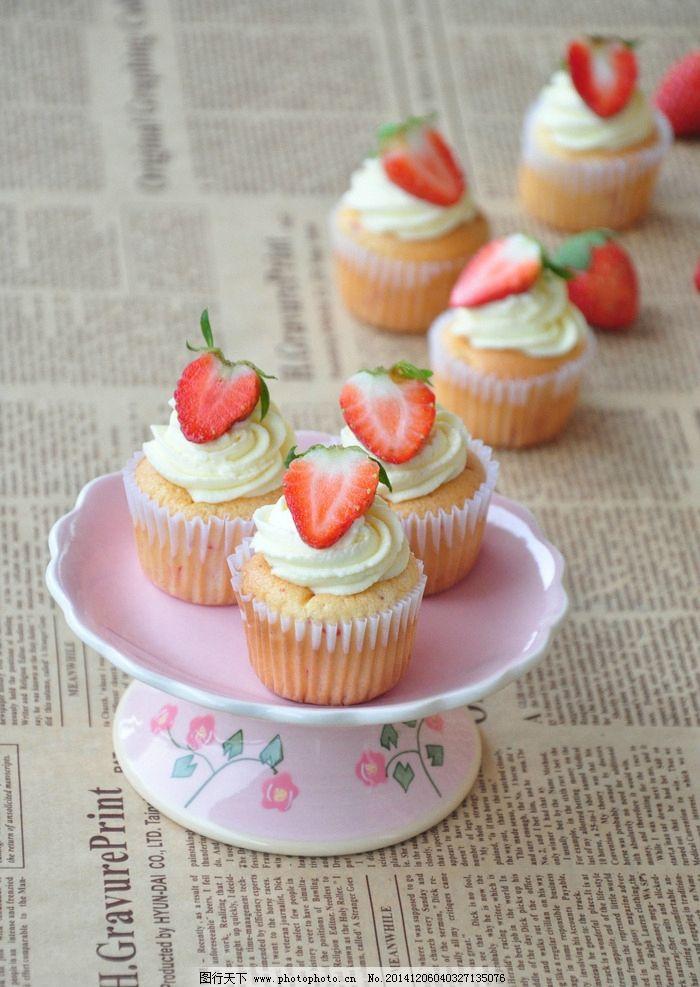 美食 美味 蛋糕 西餐 唯美 清新 意境 甜品 甜点 点心 营养 健康 餐饮