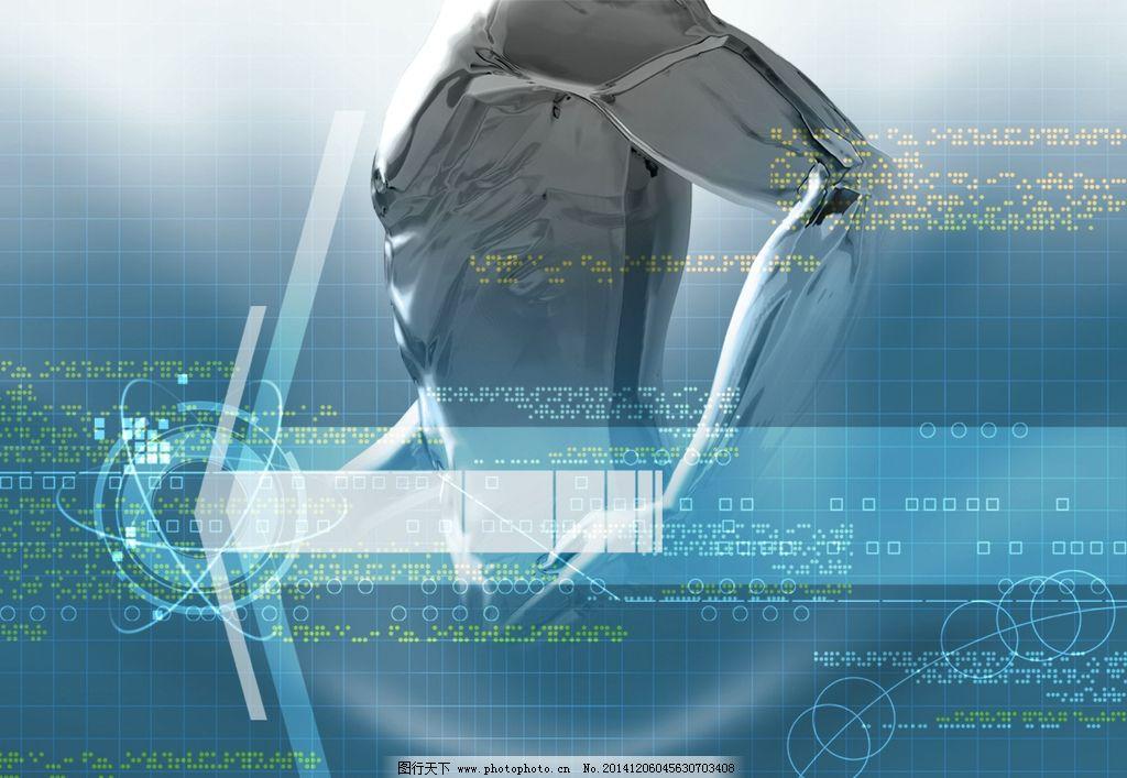 简约 时尚 炫酷 高科技 海报背景  设计 现代科技 其他 350dpi jpg