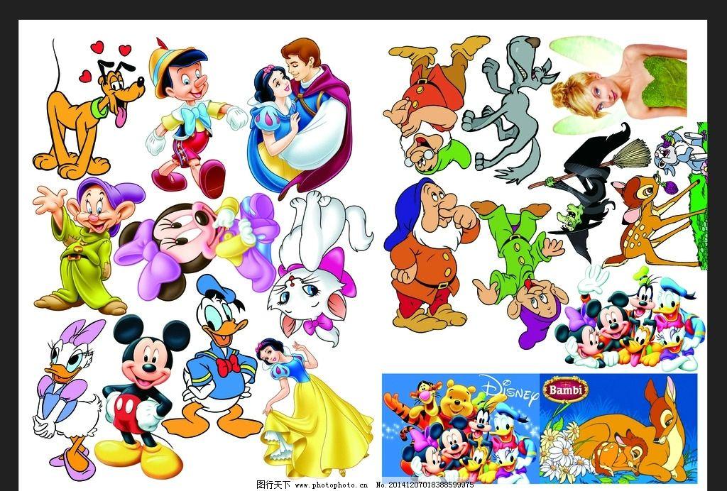 迪士尼人物素材图片_动漫人物_动漫卡通_图行天下图库