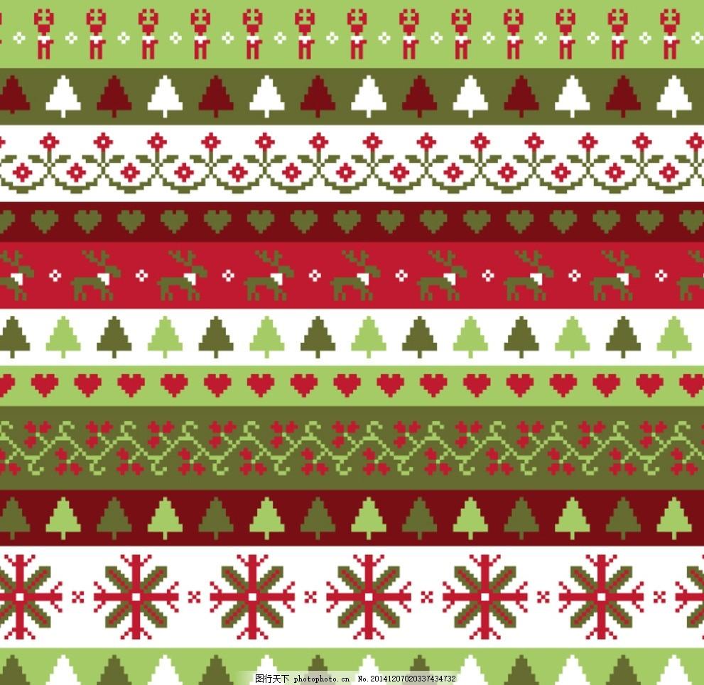圣诞装饰边条矢量素材