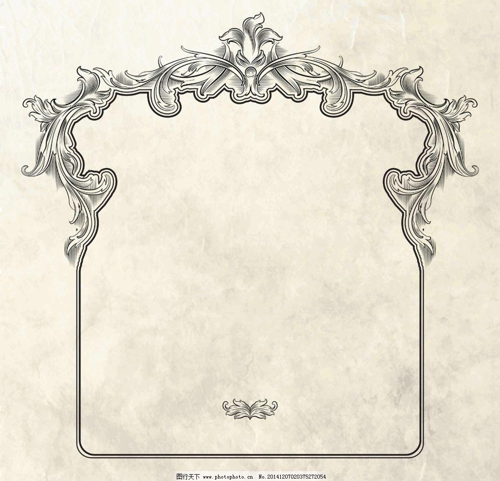 欧式花纹 花边 边框 文本框