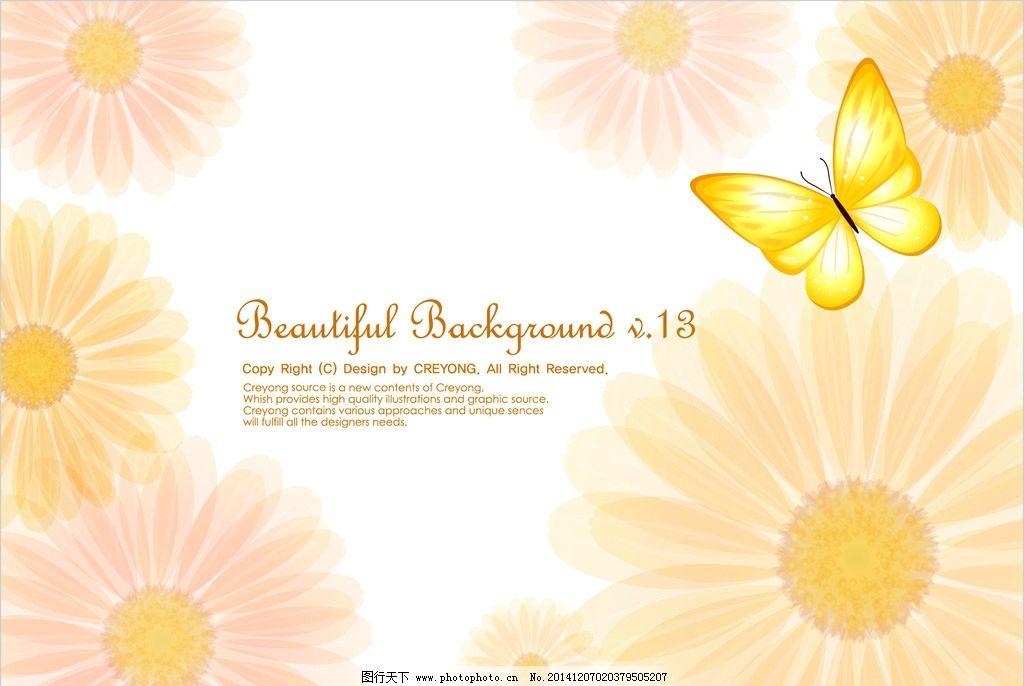 矢量梦幻蝴蝶花朵素材图片