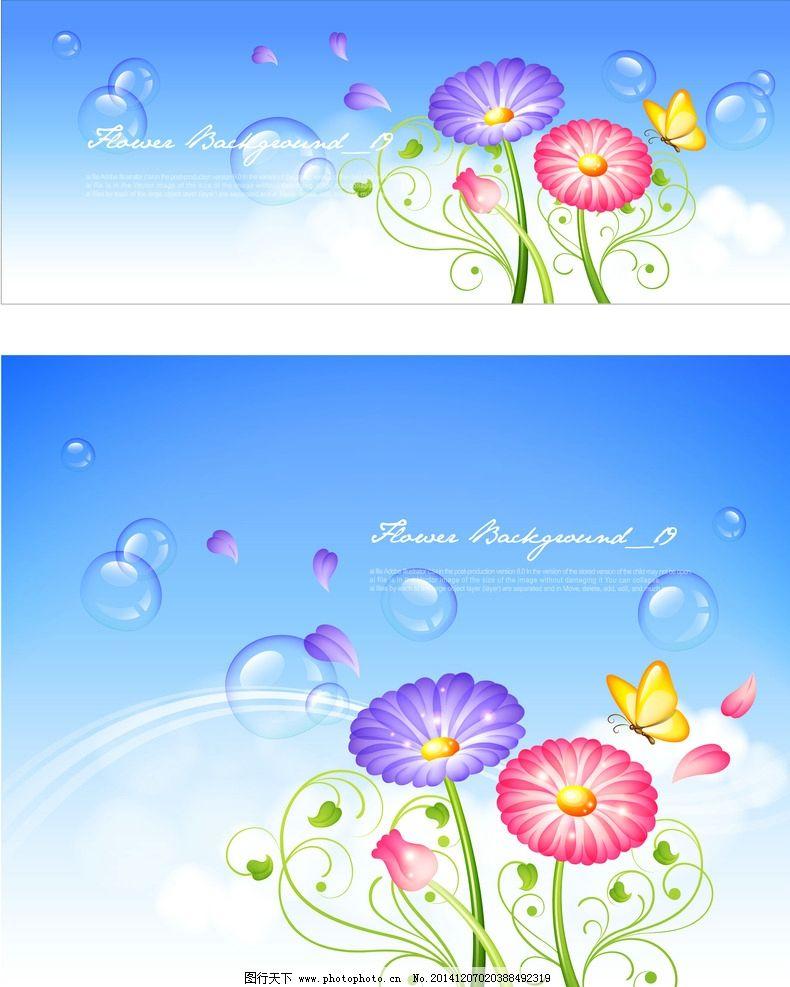 手绘藤蔓泡泡喇叭花素材图片