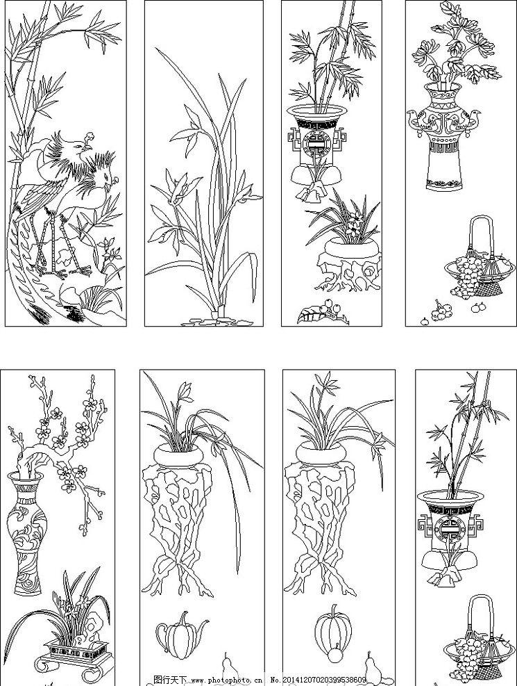 梅兰竹菊 矢量 贴花图片