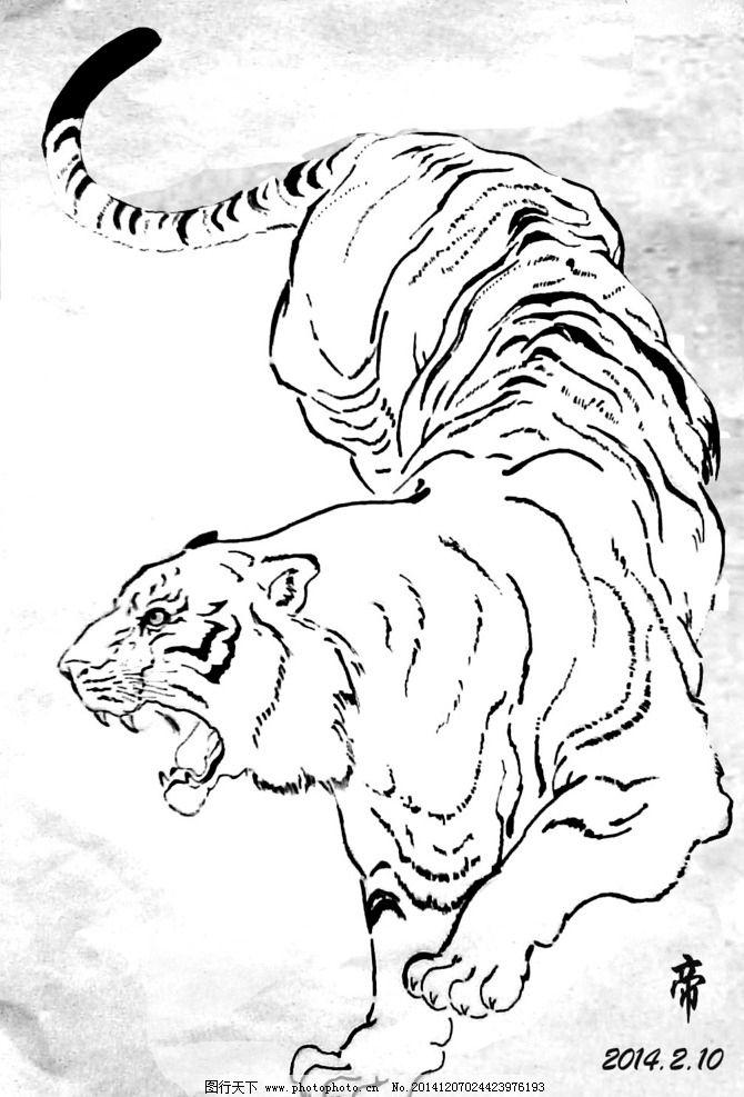 手绘老虎图片简笔画