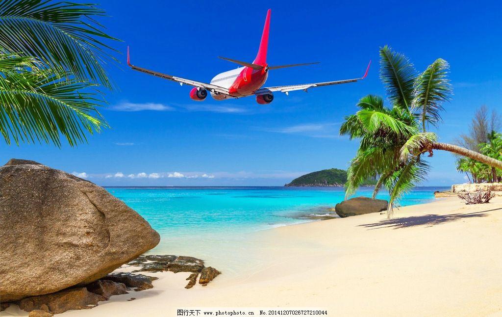 飞机 客机 蓝天 白云 天空 沙滩 海滩 椰树 蓝色海水 海岛 岛屿 海洋