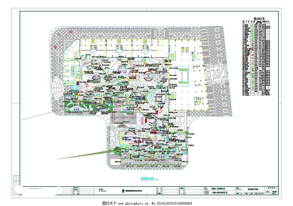 灌木配植总平面图