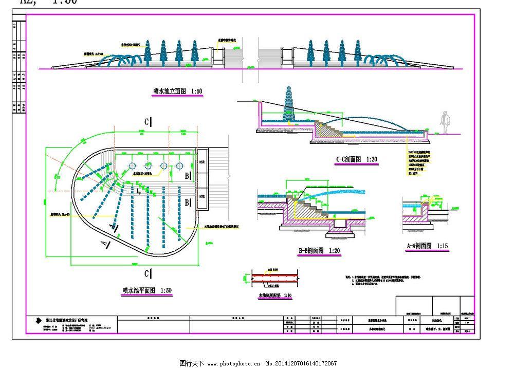喷水池结构cad图纸