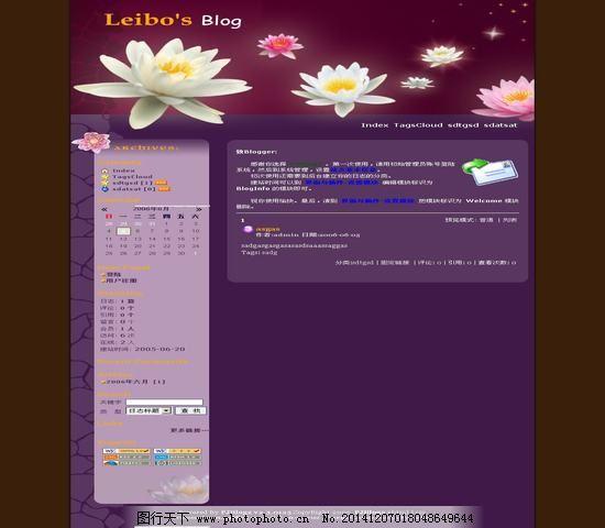 网页欣赏 网页设计模板 优秀网图片下载