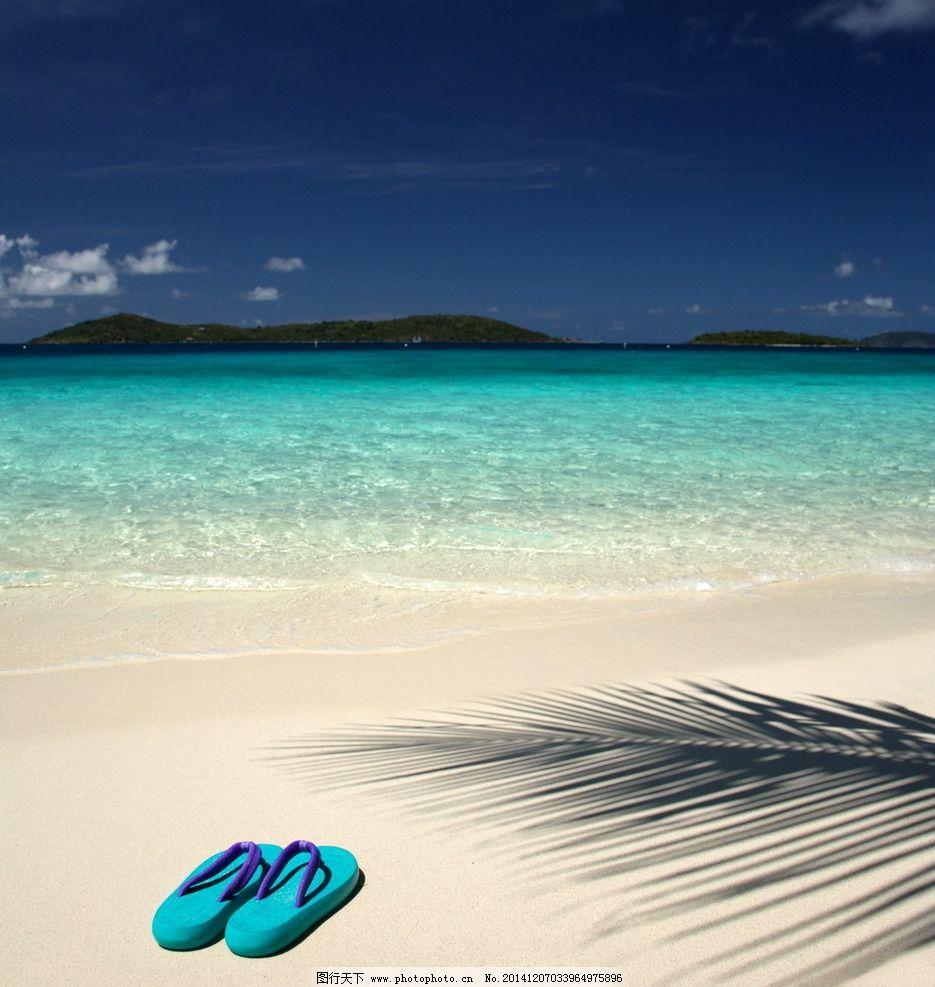 唯美大海 清新 风光 风景 秦皇岛 海面 沙滩 拖鞋 自然 休闲
