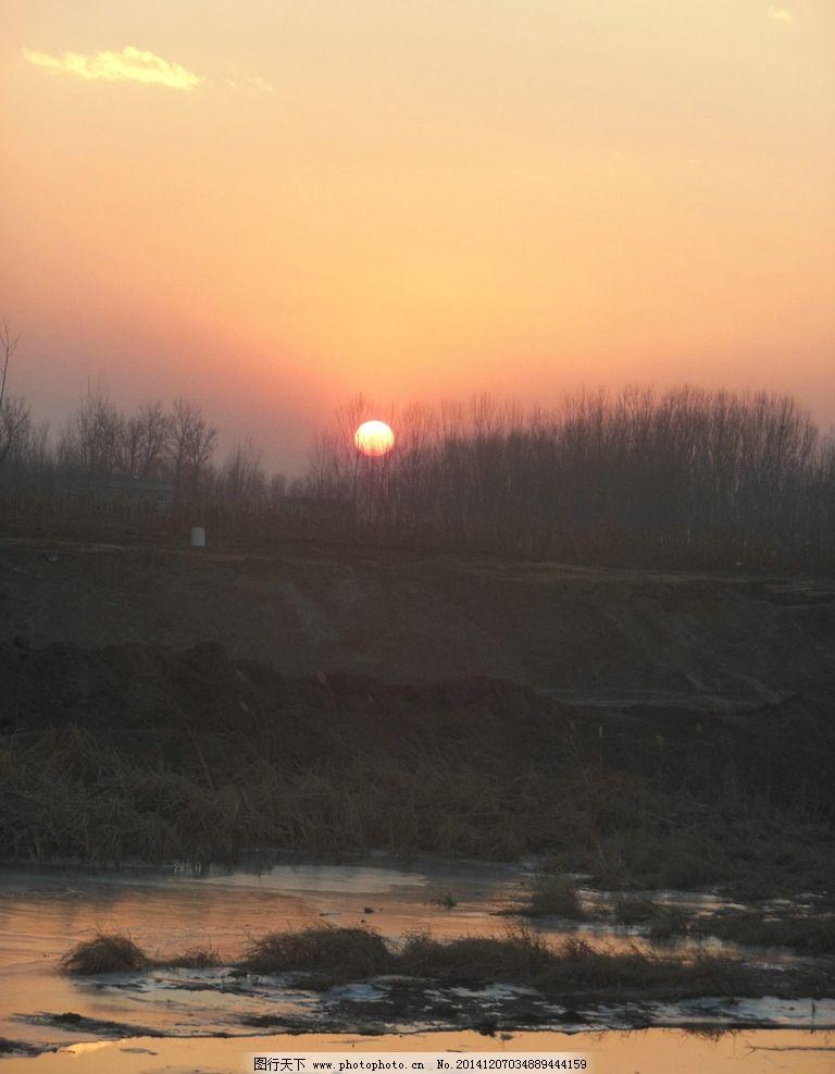 夕阳 冬天 树木 天空 晚霞 河水 水面 倒影 自然风景 风景图 摄影