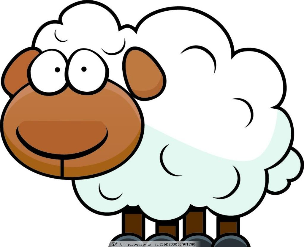 卡通小绵羊 卡通小羊 卡通羊 2015 羊年素材 卡通动物 卡通形象 可爱图片