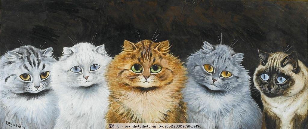 小花猫 小白猫 小黄猫 小灰猫 小黑猫 翊翊如生 20世纪水彩画 水彩画