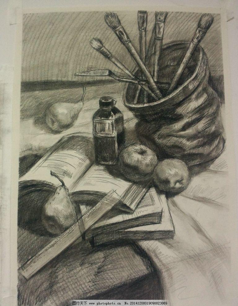 静物 素描 书 水果 笔 梨 设计 文化艺术 绘画书法 72dpi jpg