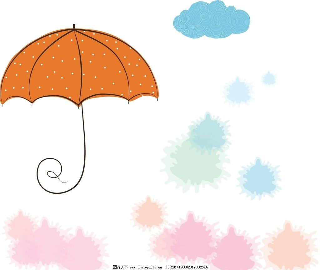 泼墨素材 雨伞图片
