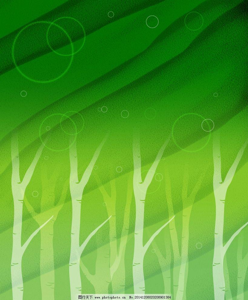 绿色 纹理 背景图片