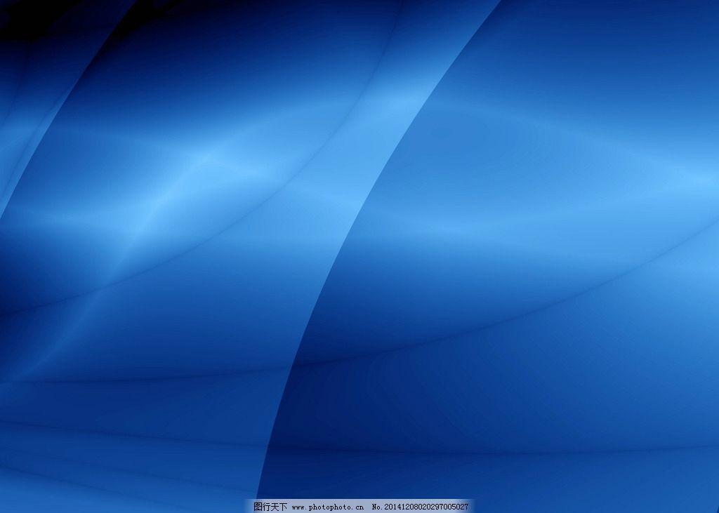 蓝色 背景 线条 动感 渐变 底纹 背景素材 设计 底纹边框 背景底纹