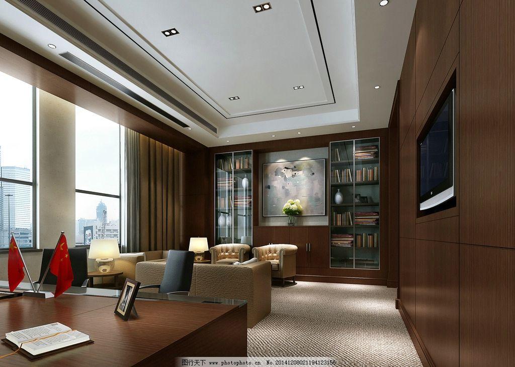 工装设计办公室效果图图片