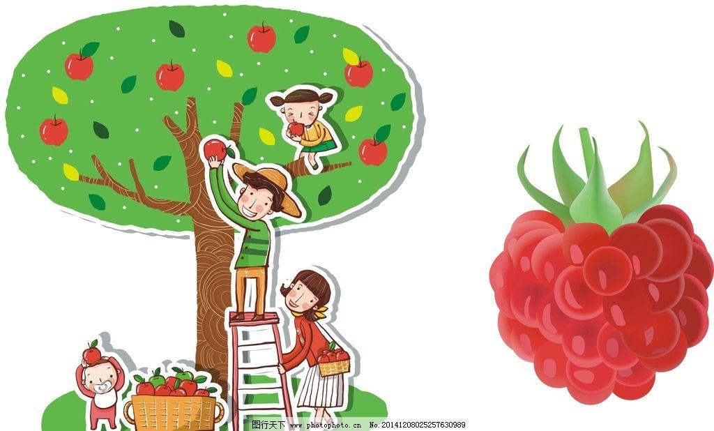 矢量儿童 水果 卡通素材 可爱 手绘素材 儿童素材 幼儿园素材