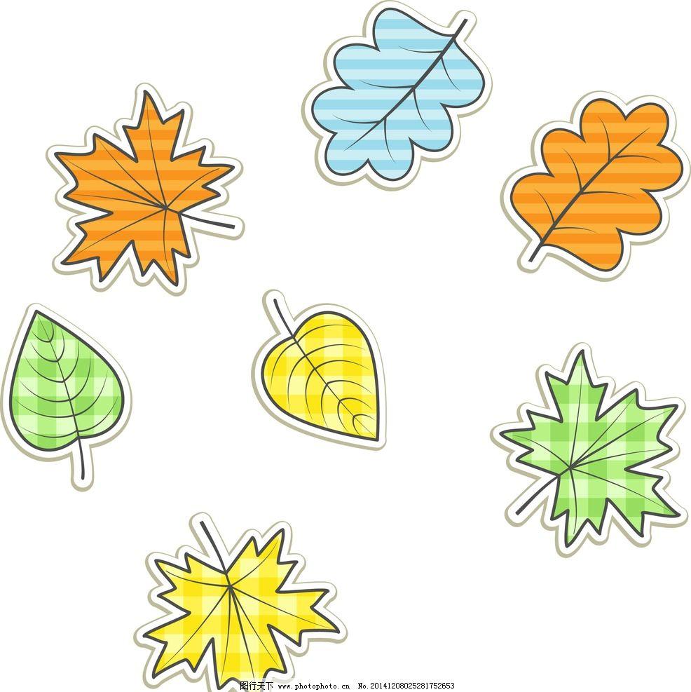 卡通 手绘树叶图片