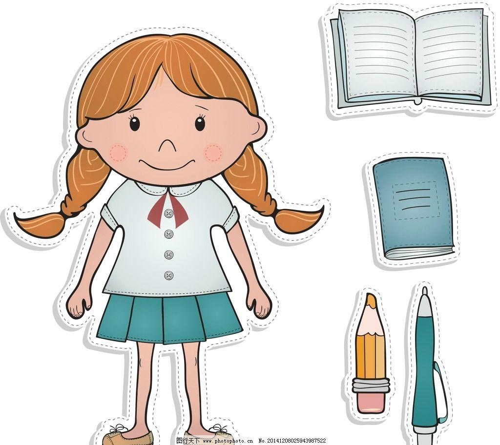儿童 书本 铅笔 卡通素材 可爱 手绘素材 儿童素材 幼儿园素材