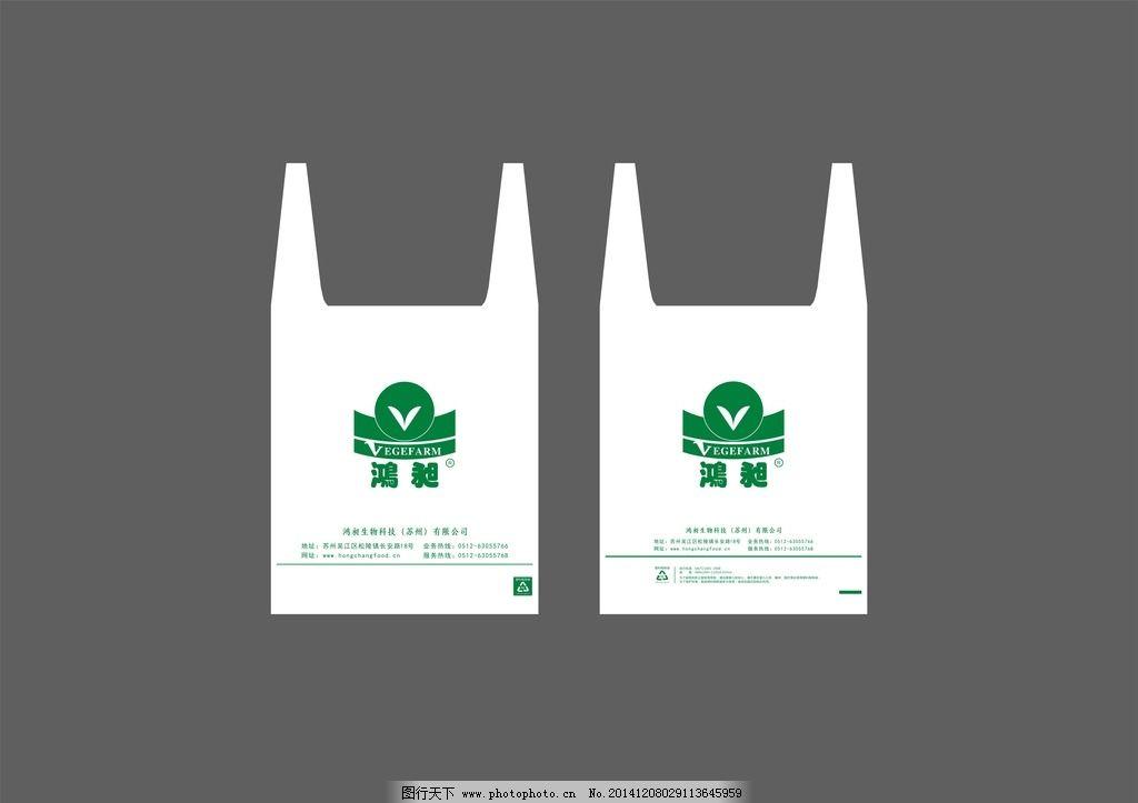 塑料袋 手提袋 房地产塑料袋 白色塑料袋 白色手提袋 广告设计 包装图片