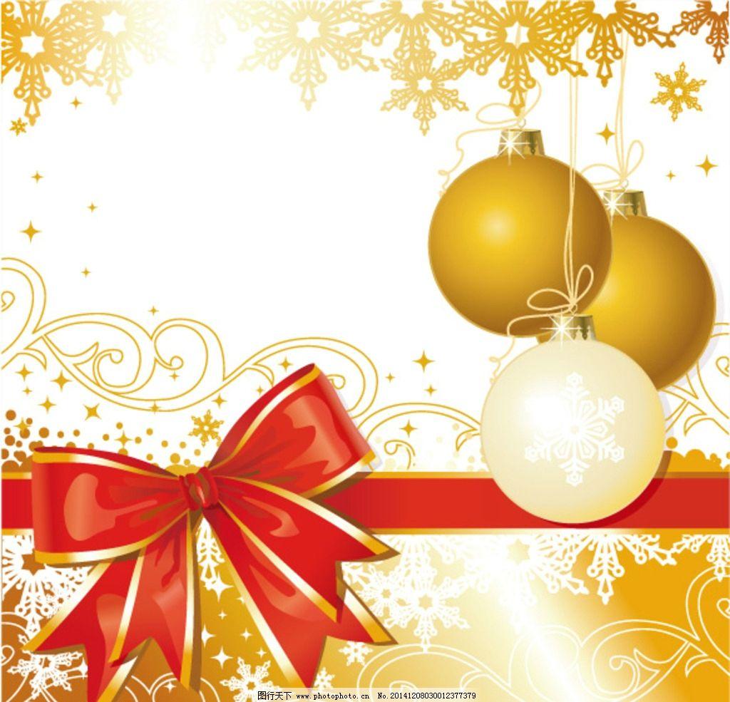 圣诞铃铛矢量图图片_海报设计_广告设计_图行天下图库